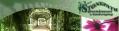 Stonepath Greenhouses & Landscaping